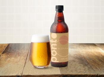 Cerveja Ponto Pilsen - 600ml (gelada)